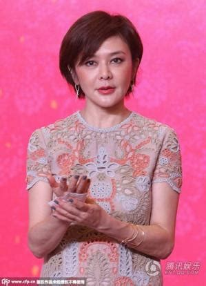 Rosamund Kwan opens up about love life: 'Every one was my