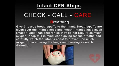Infant CPR 2010 guidelines training video following New